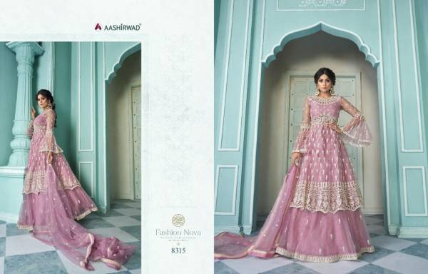 Aashirwad Shaheen Butterfly Net Heavy Embroidery Work Salwar Suit Collections