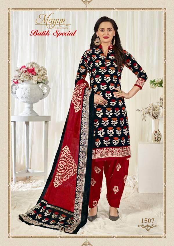 Mayur Creation Batik Special Vol 15 Pure Cotton Printed Patiyala Suits Collection