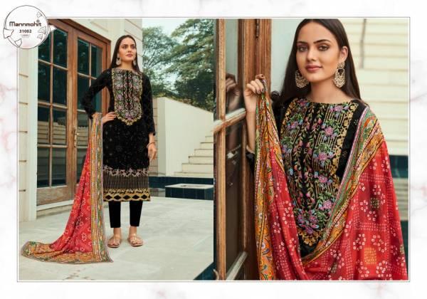 Maisha MannMohit Afsana Pure Net Fancy Embroidered Work Designer Salwar Suits Collection