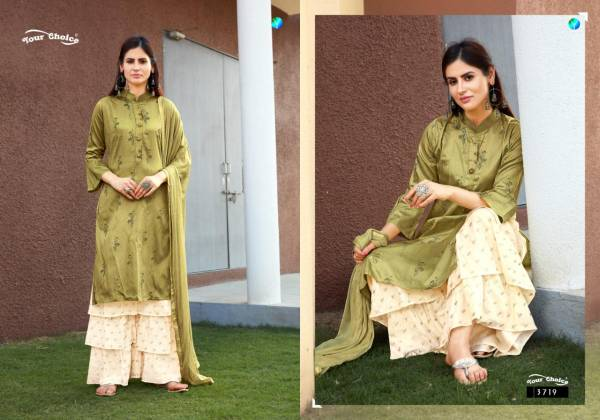 Your Choice Ding Dong Vol 13 Jam Cotton Silk Designer Sharara Suits Collection