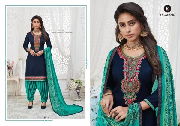 Kalarung Rumi Jam Silk Coding Embroidery Work Punjabi Salwar Suit Collections