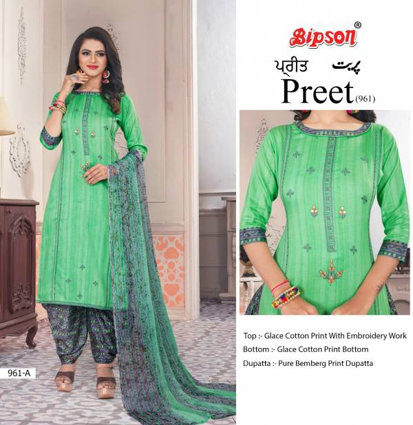 Bipson Preet 963 Glace Cotton Print With Fancy Work Patiyala Suits Collection