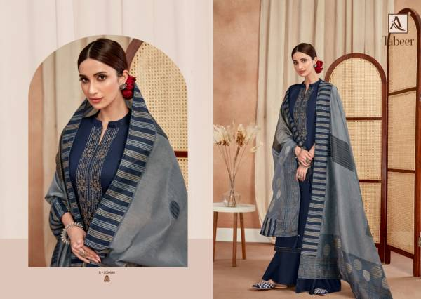 Alok Suit tabeer Pure Zam Cotton With Fancy Embroidery and Swarovski Diamond Work Designer Palazzo Suits Collection