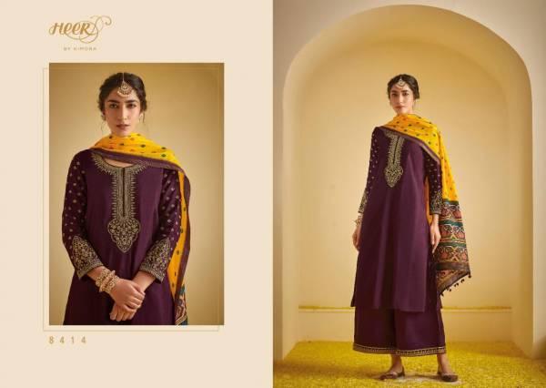 Kimora Patola Tusser Silk Sefe Butti Embroidery Work Festival Wear Designer Palazzo Suits Collection