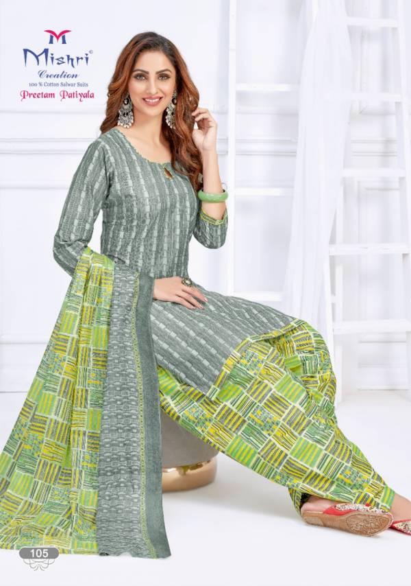Mishri Creation Preetam Patiyala 1 Pure Cotton Readymade Regular Wear Patiyala Suits Collection