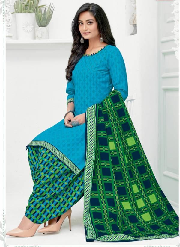 Shivani Pakhi Vol 11 Series 937-960 Cotton Printed Latest Designer Regular Wear Patiyala Suits Collection