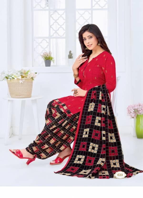 Kuber Geet Patiyala Vol 7 Pure Cotton Punjabi Salwar Suit Collection