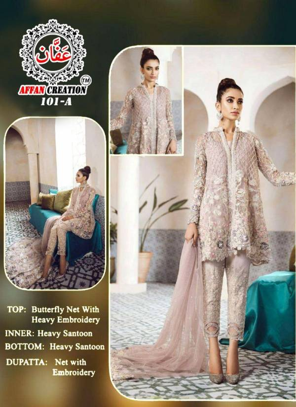 Affan Heavy Net With Heavy Work Eid Special Pakistani Salwar Suits Collection