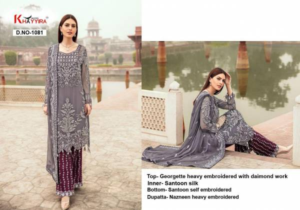 Khayyira La Fluer Georgette With Heavy Embroidery Work Designer Pakistani Suits Collection