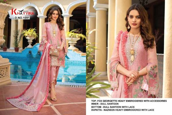 Khayyira Al Zohaib Vol 1 Faux Georgette With Heavy Embroidery Work Pakistani Suits Collection