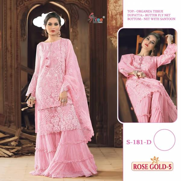 Shree Fab Rose Gold 5 Series S-181A - S-181D Net With Organza Tissue Embroidery Work Pakistani Sharara Suits Collection