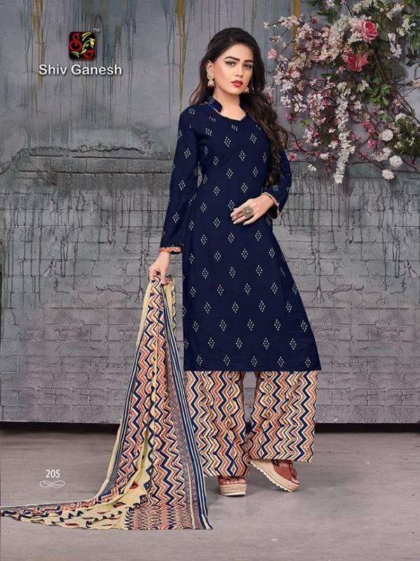 Shiv Ganesh Panghat Vol 2 Heavy Rayon Fancy Design Readymade Palazzo Suit