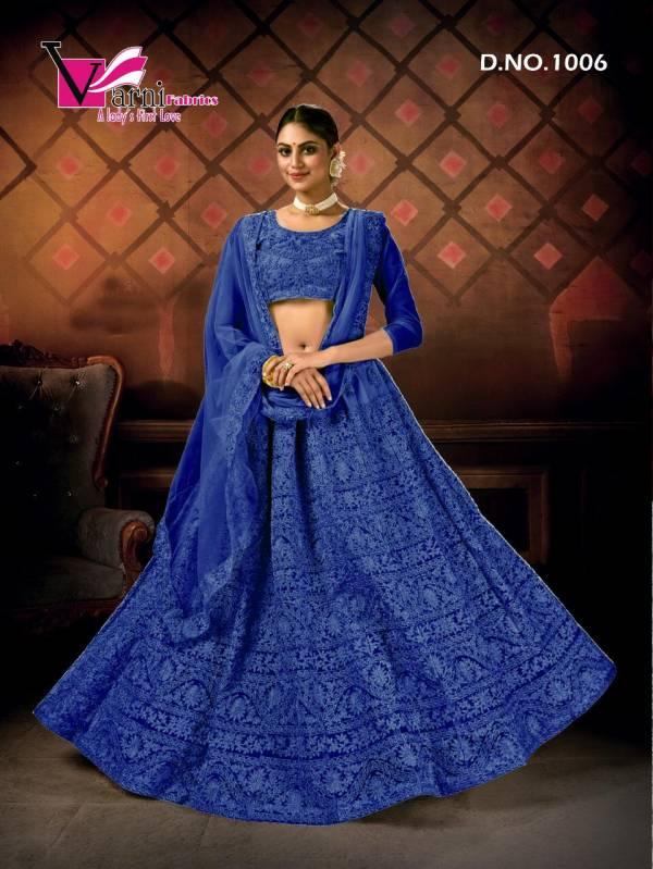 Varni Fabric Zeeya Sultana Net With Heavy Embroidery Work Lehenga Cholis Collection