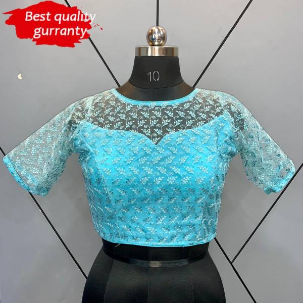 Ruhi Fashion 18 Net Shifly Work Party Wear Designer Blouse Collection