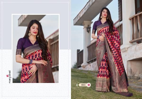 Manjubaa Mantra Silk Designer Wedding Wear Silk Sarees Collection