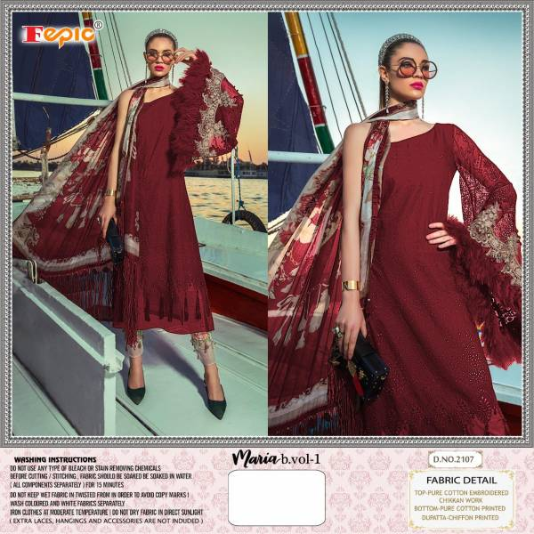 Fepic Maria B Lawn Vol 1 Series 2106-2108 Pure Cotton With Embroidery Patch Work Designer Eid Special Pakistani Suits Collection