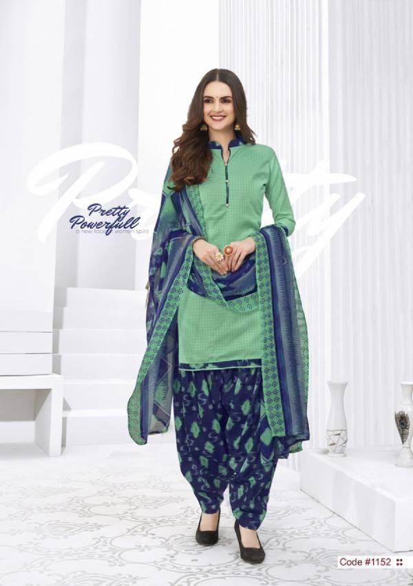Shree Gurukrupa Dresses ACE Cotton Printed Designer Patiyala Suit Collection