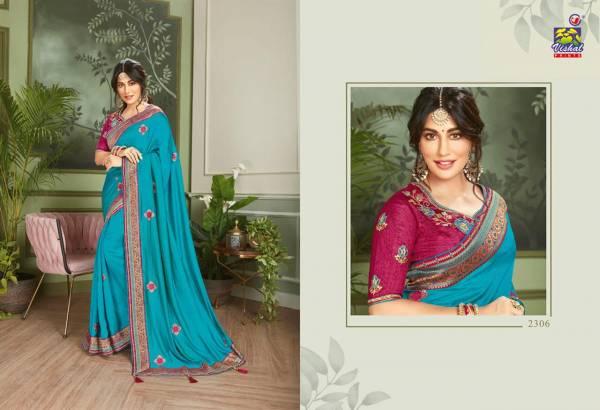 Vishal Prints Grandiose Vol 4 Vichitra Silk With Work Designer Party Wear Sarees Collection