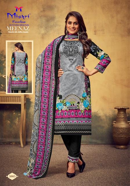 Mishri Meenaz Vol-5 Karachi Special Pure Cotton Salwar Suits Collection