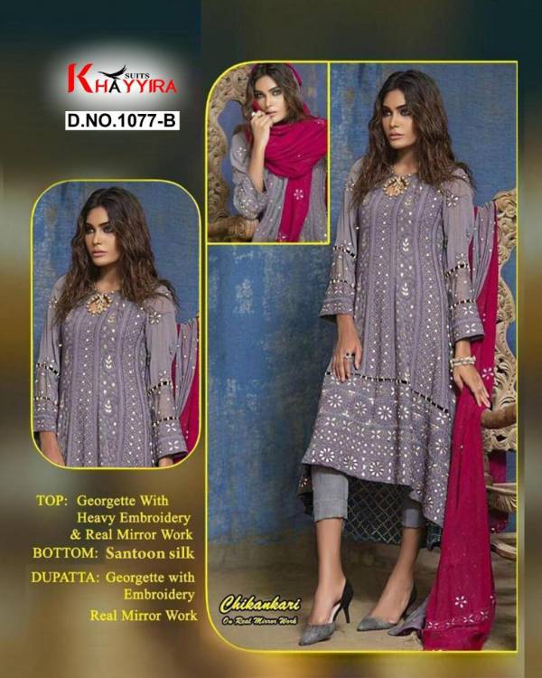 Khayyira Suits Series 1077A-1077D Georgette With Heavy Embroidery Work & Real Mirror Work New Designer Pakistani Suits Collection