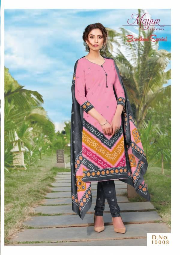 Mayur Creation Bandhani Special Vol 10 Pure Cotton Patiyala Style Bandhani Printed Suits Collection