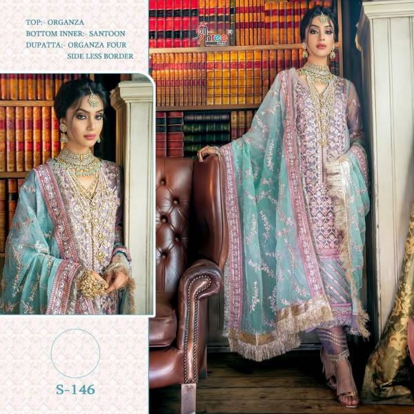 Shree fab Series 141-158 Organza & Faux Georgette Heavy Embroidery Work Party Wear Latest Designer Pakistani Suits Collection