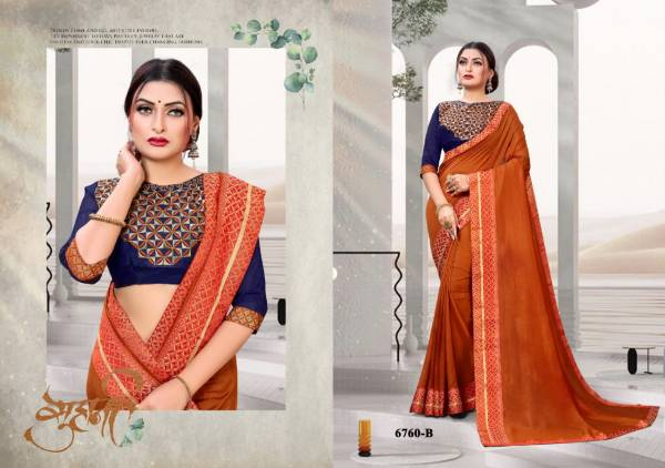 Kodas Riya Fancy Embroidery Work Casual Wear Designer Sarees Collection