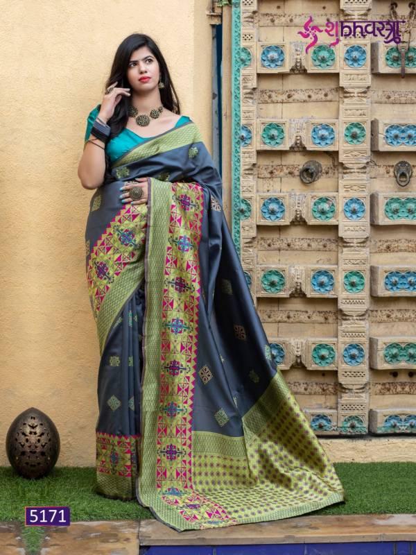 Shubh Vastra Minakari Vol 1 Series 5171-5174 Minakari Silk Exclusive Traditional Look  Festival Wear Designer Sarees Collection