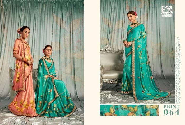 Vishal Fashion Rahnee 64