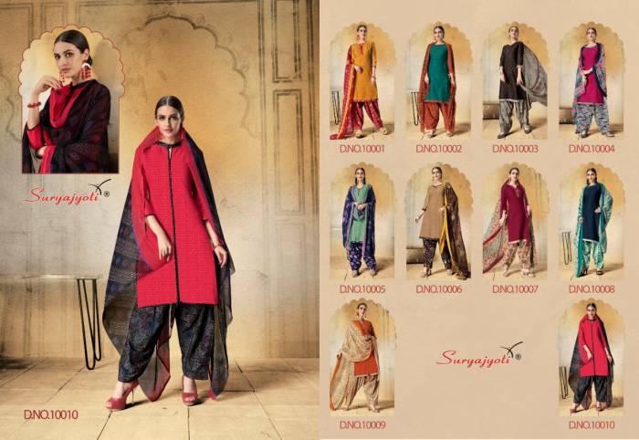 Surya Jyoti Chiffon Patiyala 10010