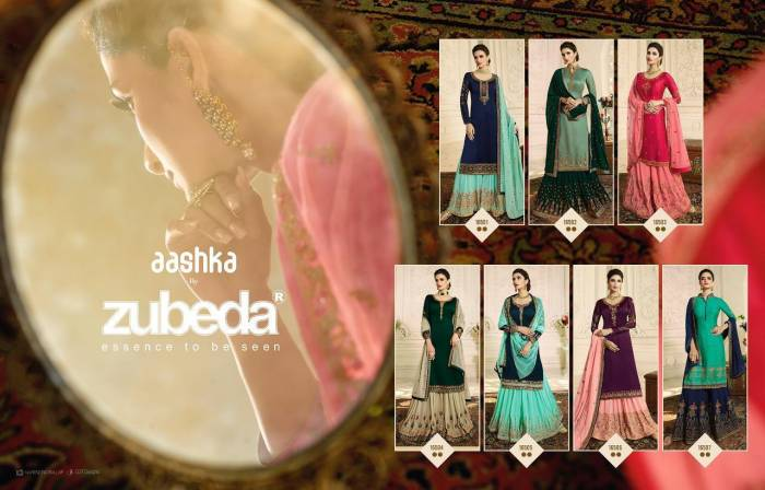 Zubeda Aashika 16501-16507