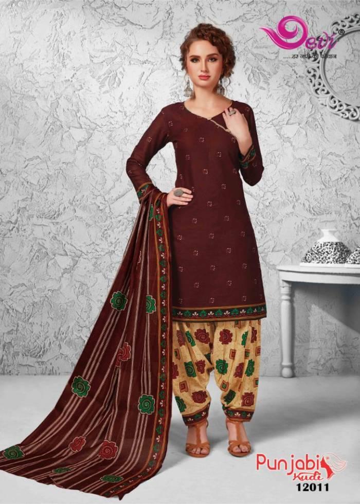 Devi Punjabi Kudi 12011