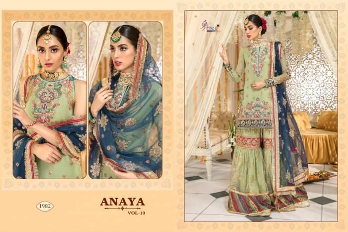 Shree Fabs Anaya 1982