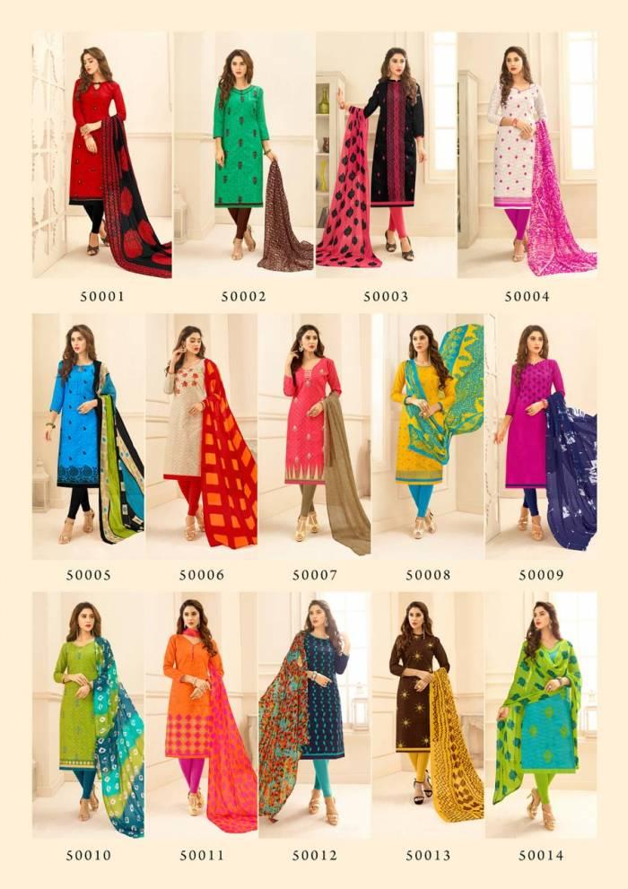 Gangour Nx 50001-50014