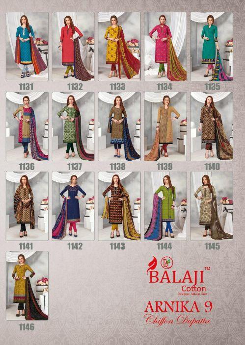 Balaji Arnika 1131-1146