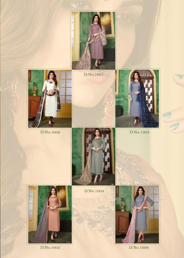 SLC Odhani Dupatta Wear 1001-1006