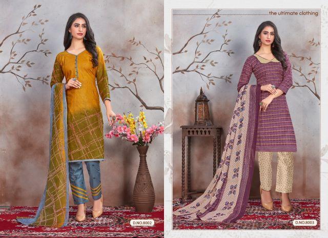 Jagruti Aarohi 8002-8003