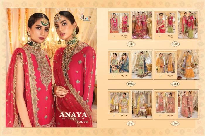 Shree Fabs Anaya 1981-1986