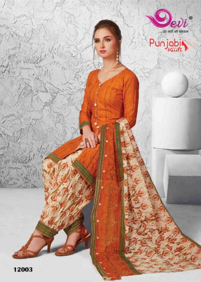 Devi Punjabi Kudi 12003