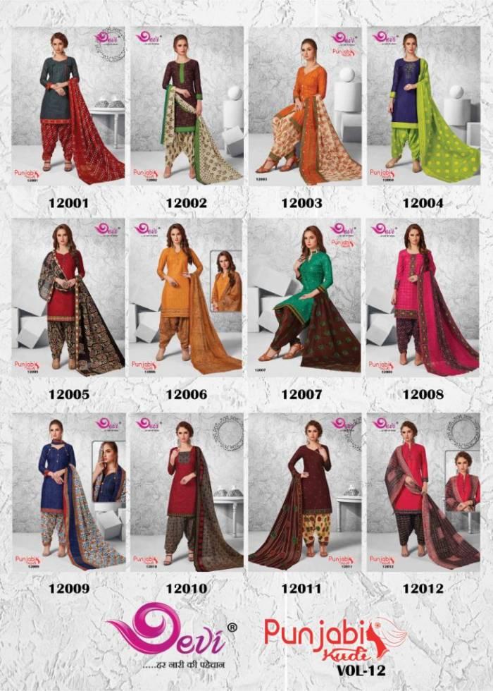 Devi Punjabi Kudi 12001-12012