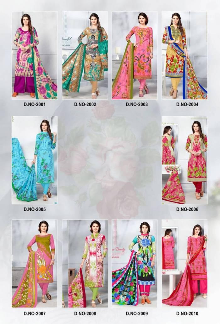 Apna Cotton Saniya Karachi 2001-2010