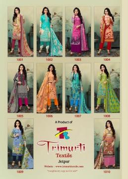 Trimurti Afreen 1001-1010