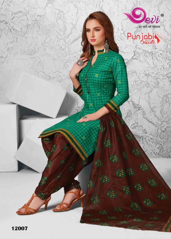 Devi Punjabi Kudi 12007