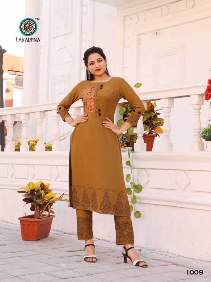 Aradhna Fashion Funda-1 1009