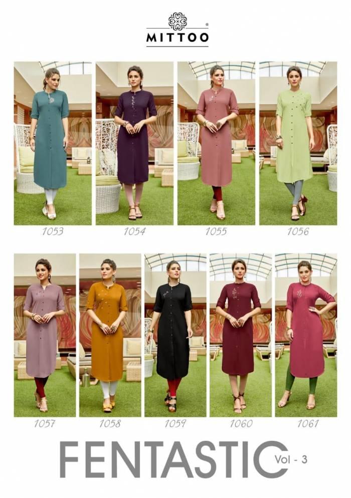 Mitoo Fashion 1053-1061