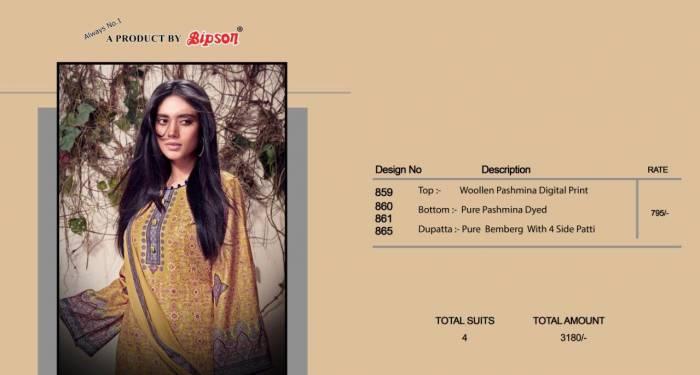 Riwaha Fabrics & Rate List